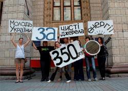 День кліматичних наслідків у Києві